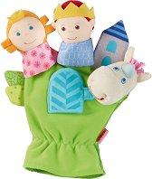 Принц и принцеса - Ръкавица за куклен театър - играчка