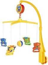 Музикална въртележка - Мечета - Играчка за бебешко креватче -