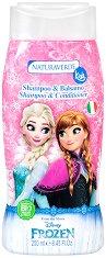 """Детски шампоан и балсам 2 в 1 - Frozen - От серията """"Замръзналото кралство"""" - душ гел"""
