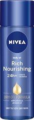 Nivea Rich Nourishing Body Oil - Подхранващо олио за тяло -
