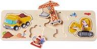 Строеж - Детски дървен пъзел с дръжки -