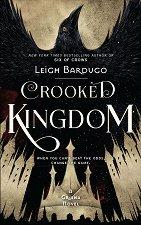 Six of Crows - book 2: Crooked Kingdom - Leigh Bardugo - фигура