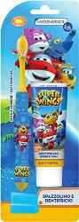"""Детски комплект за дентална грижа - Четка и паста за зъби от серията """"Super Wings"""" -"""