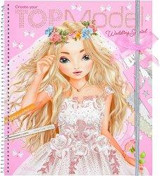 Топ модел: Създай своя сватбена рокля + стикери -