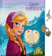 Таен дневник - Анна - Детски аксесоар от серията Замръзналото кралство -