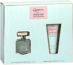 """Antonio Banderas Queen of Seduction - Подаръчен комплект с парфюм и лосион за тяло от серията """"Seduction"""" -"""