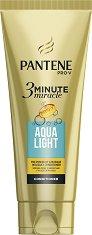 """Pantene 3 Minute Miracle Aqua Light Conditioner - Балсам за тънка и склонна към омазняване коса от серията """"3 Minute Miracle"""" -"""