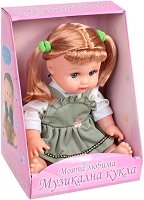 Моята любима музикална кукла - Пееща и говореща играчка - творчески комплект