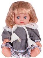 Моята любима музикална кукла -