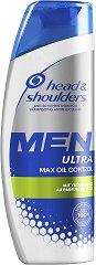 """Head & Shoulders Men Ultra Max Oil Control - Шампоан за мъже против пърхот за мазна коса от серията """"Men Ultra"""" - маска"""