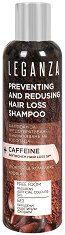 Leganza Preventing and Redusing Hair Loss Shampoo + Caffeine  - Шампоан против косопад с укрепващ комплекс и кофеин - продукт