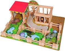 Зоологическа градина - Дървена играчка с фигури - играчка