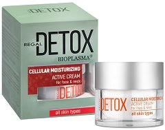 Regal Detox Cellular Moisturizing Active Cream - Клетъчно овлажняващ крем с детоксикиращ ефект -