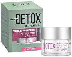 Regal Detox Cellular Nourishing Active Cream - Клетъчно подхранващ крем с детоксикиращ ефект - гел