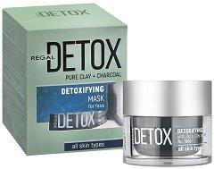 Regal Detox Pure Clay + Charcoal Mask - Детоксикираща маска за лице с глина и активен въглен от бамбук - душ гел