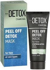 Regal Detox Peel Off Mask - Отлепваща детокс маска с активен въглен от бамбук -