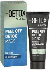 Regal Detox Peel Off Mask - Отлепваща детокс маска с активен въглен от бамбук - дезодорант