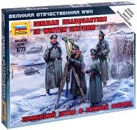 """Германски щаб в зимни униформи - Комплект от 4 сглобяеми фигури от серията """"Великата отечествена война"""" - макет"""