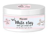 Nacomi White Clay - Бяла глина на прах -