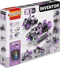 """Приключения - 30 в 1 - Детски конструктор с електромотор от серията """"Inventor"""" -"""