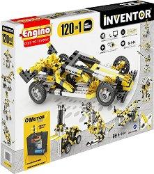 Машини с електромотор - 120 в 1 - играчка