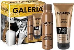 Galeria for Men In Money - Подаръчен комплект за мъже с балсам за след бръснене и парфюм-дезодорант -