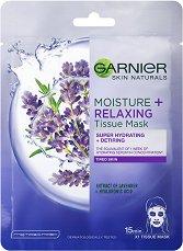 """Garnier Skin Naturals Moisture + Relaxing Super Hydrating Detiring Mask - Супер хидратираща памучна маска за уморена кожа от серията """"Skin Naturals"""" - гел"""