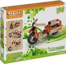 """Мотори - 3 в 1 - Детски конструктор от серията """"Eco Builds"""" -"""