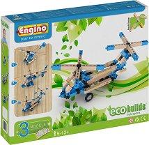 """Вертолети - 3 в 1 - Детски конструктор от серията """"Eco Builds"""" -"""