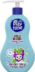 Измиваща емулсия 2 в 1 за коса и тяло - Play Time - С аромат на горски плодове - душ гел