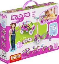 """Детски конструктор - 15 в 1 - Комплект от серията """"Inventor Girl"""" - творчески комплект"""
