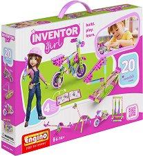 Детски конструктор - 20 в 1 - играчка