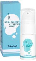 """Black Sea Stars Cool Nymph Eye Contour Cream - Освежаващ околоочен крем от серията """"Cool Nymph"""" - продукт"""