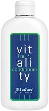 """Black Sea Stars Vitality Conditioner - Балсам за коса за обем и блясък от серията """"Vitality"""" - крем"""