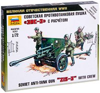 """Съветско противотанково оръдие - ЗИС-3 - Комплект от 3 сглобяеми фигури от серията """"Великата отечествена война"""" - макет"""