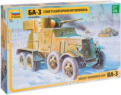 Съветски брониран автомобил - БА-3 - Сглобяем модел -