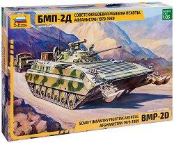 Съветски пехотен танк - БМП-2Д - Сглобяем модел - макет