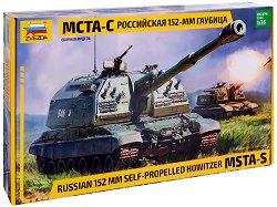 Съветска самоходна гаубица - МСТА-С - Сглобяем модел - макет