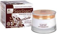 """Black Sea Stars Chocolate Exfoliating Face Gel - Ексфолиращ гел за лице с хиалуронова киселина от серията """"Chocolate""""  -"""