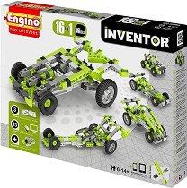 Автомобили - 16 в 1 - играчка