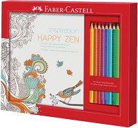 Комплект за оцветяване - Happy Zen