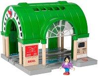 """Централна ЖП гара с машина за билети - Детска играчка от серията """"Brio: Аксесоари"""" - играчка"""