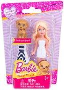 """Барби с кученце Голдън Ретривър - Мини кукла с аксесоар от серията """"Домашни любимци"""" -"""