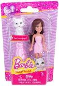 """Барби с коте - Мини кукла с аксесоар от серията """"Домашни любимци"""" -"""