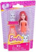 """Барби със зайче - Мини кукла с аксесоар от серията """"Домашни любимци"""" -"""