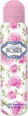"""Nature of Agiva Royal Roses Parfum Deodorant Body Spray - Дамски парфюм-дезодорант с аромат на рози от серията """"Royal Roses"""" - маска"""