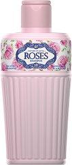 """Nature of Agiva Royal Roses Shampoo - Шампоан за изтощена коса от серията """"Royal Roses"""" - балсам"""