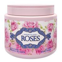 """Nature of Agiva Royal Roses Hair Mask - Маска за изтощена коса от серията """"Royal Roses"""" - фон дьо тен"""