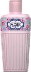 """Nature of Agiva Royal Roses Shower Cream - Релаксиращ душ крем от серията """"Royal Roses"""" - маска"""