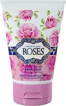 """Nature of Agiva Royal Roses Moisturizing Hand Cream - Хидратиращ крем за ръце от серията """"Royal Roses"""" - душ гел"""